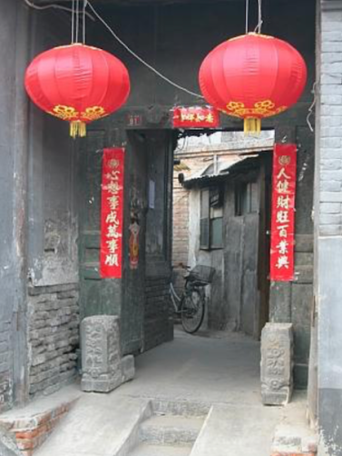 Beijing houtongs entrance