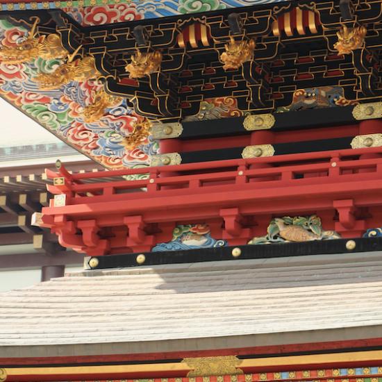 Naritasan Shinshoji Temple, Narita City, Japan ...