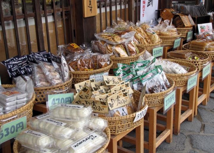 Ogimachi, Japan. Travel Gifu Prefecture...